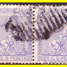 Sellos: CUBA 1871 ALEGORÍA I REPÚBLICA, B2 EDIFIL Nº 22 (O). Lote 19768565