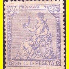 Sellos: CUBA 1871 ALEGORÍA I REPÚBLICA, EDIFIL Nº ANT. 22 (*). Lote 19769010