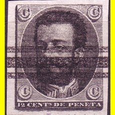 Sellos: CUBA 1873 AMADEO !, DISEÑO NO ADOPTADO, SIN DENTAR. Lote 19769525