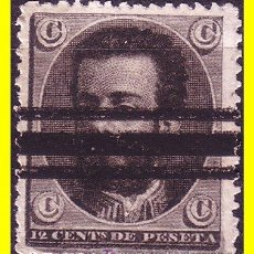 Sellos: CUBA 1873 AMADEO !, DISEÑO NO ADOPTADO, DENTADO. Lote 19769568