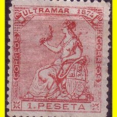 Sellos: CUBA 1874 ALEGORÍA I REPÚBLICA, EDIFIL Nº 30 *. Lote 19769742