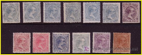 CUBA 1896 ALFONSO XIII, EDIFIL Nº 140 A 152 * (Sellos - España - Colonias Españolas y Dependencias - América - Cuba)