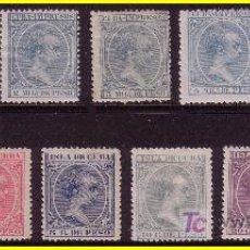 Sellos: CUBA 1896 ALFONSO XIII, EDIFIL Nº 140 A 152 * . Lote 19774597