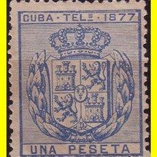 Sellos: CUBA TELÉGRAFOS 1877 ESCUDO DE ESPAÑA, EDIFIL Nº 38 (*). Lote 19776886