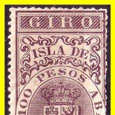 Sellos: CUBA FISCALES GIRO 5 CTS CASTAÑO NEGRUZCO *. Lote 19777323