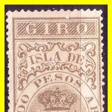 Sellos: CUBA FISCALES GIRO 5 CTS OCRE VERDOSO (*). Lote 19777354