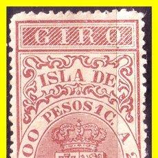 Sellos: CUBA FISCALES GIRO 15 CTS CARMÍN *. Lote 19777372