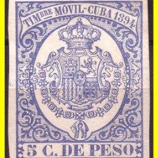 Sellos: CUBA FISCALES TIMBRE MÓVIL 5 CTS AZUL *. Lote 19777442
