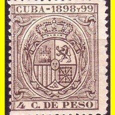 Sellos: CUBA FISCALES 1898 Y 1989 4 CTS NEGRO (*). Lote 19777706