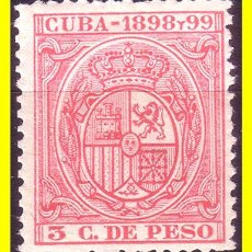Sellos: CUBA FISCALES 1898 Y 1989 3 CTS ROSA *. Lote 19777827