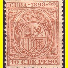 Sellos: CUBA FISCALES 1898 Y 1989 10 CTS CASTAÑO AMARILLENTO *. Lote 19777875
