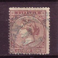 Sellos: ANTILLAS ESPAÑOLAS EDIFIL 18 - AÑO 1869 - ISABEL II. Lote 20358586