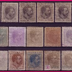 Sellos: CUBA 1883 ALFONSO XII, EDIFIL Nº 89 A 105 (*) / *, VARIOS (O). Lote 20864321