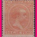 Sellos: PUERTO RICO 1890 ALFONSO XIII, EDIFIL Nº 84 (*). Lote 20968433