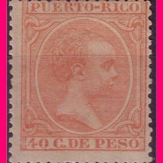 Sellos: PUERTO RICO 1890 ALFONSO XIII, EDIFIL Nº 84 (*). Lote 20968433