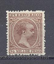 PUERTO RICO- NUEVO (Sellos - España - Colonias Españolas y Dependencias - América - Puerto Rico)