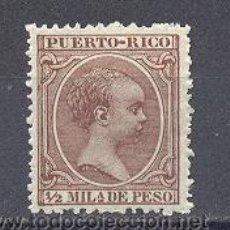 Sellos: PUERTO RICO- NUEVO. Lote 21984328