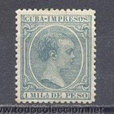 Sellos: CUBA, IMPRESOS- NUEVO. Lote 21984629