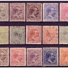 Sellos: PUERTO RICO 1891 ALFONSO XIII, EDIFIL Nº 86 A 100 *. Lote 22183914