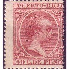 Sellos: PUERTO RICO 1894 ALFONSO XIII, EDIFIL Nº 114 * *. Lote 22184045