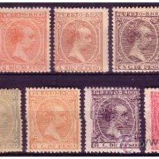 Sellos: PUERTO RICO 1894 ALFONSO XIII, EDIFIL Nº 102 A 114 * * / * / (O). Lote 22184115