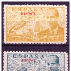 Sellos: IFNI 1941 JUAN DE LA CIERVA HABILITADOS, EDIFIL Nº 57 Y 58 * . Lote 22432449