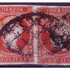 Sellos: CUBA 1855 ISABEL II, B2 EDIFIL Nº 3 (O). Lote 23676254