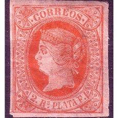Sellos: CUBA, ANTILLAS 1864 ISABEL II, EDIFIL Nº ANT. 12 *. Lote 23676923