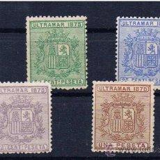 Sellos: ESCUDO 1875 EDIFIL 31-34 NUEVOS (*) SERI COMPLET CENTRAJE D RODILLA N TIERRA VALOR 2013 CAT 14.- EUR. Lote 23686334