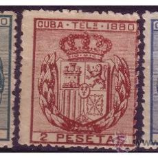 Timbres: CUBA TELÉGRAFOS 1880 ESCUDO DE ESPAÑA, EDIFIL Nº 49 A 51 * . Lote 23767032