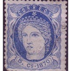 Sellos: CUBA 1870 EFIGIE ALEGÓRICA DE ESPAÑA, EDIFIL Nº 24 (O). Lote 23769028