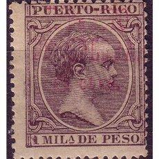 Sellos: PUERTO RICO 1899 ALFONSO XIII IMPUESTO DE GUERRA + NUEVO VALOR EDIFIL Nº 38 *. Lote 23952621