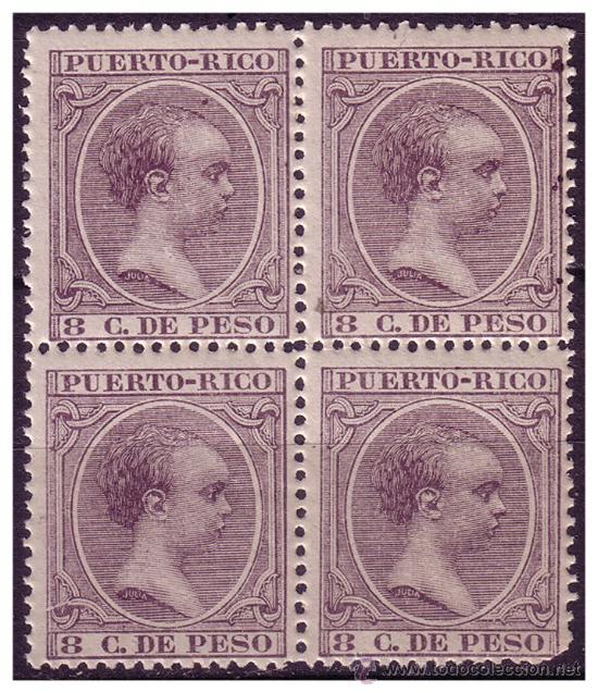 PUERTO RICO 1894 ALFONSO XIII B4 EDIFIL Nº 112 * * (Sellos - España - Colonias Españolas y Dependencias - América - Puerto Rico)