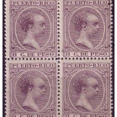 Sellos: PUERTO RICO 1894 ALFONSO XIII B4 EDIFIL Nº 112 * * . Lote 23952681