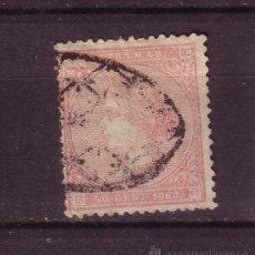 Sellos: ANTILLAS 18 - AÑO 1869 - ISABEL II. Lote 24292702