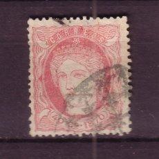 Sellos: ANTILLAS 21 - AÑO 1870 - ALEGORIA DE ESPAÑA. Lote 24292744