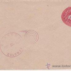 Sellos: SOBRE COLOMBIA Y GUATEMALA 1894. Lote 27564635