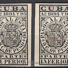 Sellos: 2576-SELLOS FISCALES CUBA COLONIA ESPAÑOLA AÑO 1894 PAGOS AL ESTADO.DIFERENTES,SUPERIOR E INFERIOR.. Lote 26630808