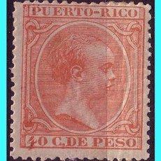 Francobolli: PUERTO RICO 1896 ALFONSO XIII, EDIFIL Nº 128 *. Lote 25511392