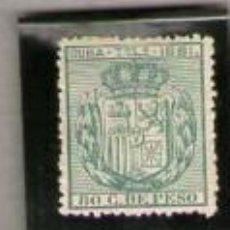 Sellos: LOTE DE 2 ANTIGUOS SELLOS NUEVOS DE CUBA Y PUERTO RICO ESPAÑOLES. Lote 25658998