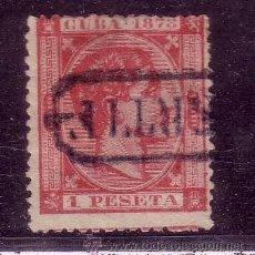 Timbres: CUBA .- Nº 49, ALFONSO XIII DENTADO, MATASELLADO CON MARCA CERTIFICADO .. Lote 26498294