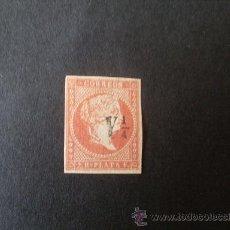 Sellos: CUBA,1860,EDIFIL 10,ISABEL II,HABILITADO,TIPO A,NUEVO SIN GOMA. Lote 26620015