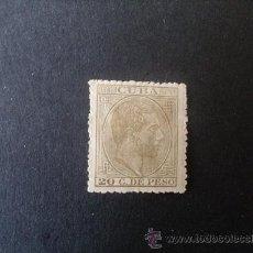 Sellos: CUBA,1883-88,EDIFIL 104,ALFONSO XII,NUEVO CON GOMA Y SEÑAL DE FIJASELLOS. Lote 26777199