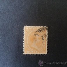 Sellos: CUBA,1891-92,EDIFIL 126,ALFONSO XIII,USADO. Lote 26794188