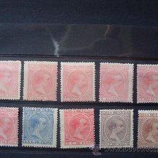 Sellos: CUBA,1894,EDIFIL 130-139,ALFONSO XIII,SERIE COMPLETA,NUEVOS CON GOMA Y SEÑAL DE FIJASELLOS. Lote 26800800