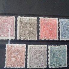 Sellos: CUBA,FISCALES,1898-99,VARIOS VALORES,NUEVOS CON GOMA Y SEÑAL DE FIJASELLOS. Lote 26848079