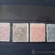 Sellos: CUBA,FISCALES,1898-99,VARIOS VALORES,NUEVOS CON GOMA Y SEÑAL DE FIJASELLOS. Lote 26848123