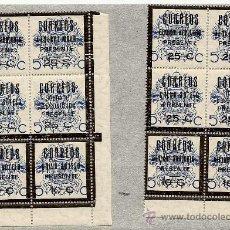 Sellos: LAS PALMAS SELLOS CATALOGO CORREOS Nº 11,12 DE LUTO, CALVO SOTELO Y GENERAL SANJURJO SIN FIJASELLOS.. Lote 27406466