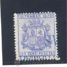 "Sellos: EDIFIL 32M ""MINISTERIO DE ULTRAMAR MUESTRA"". Lote 27857702"