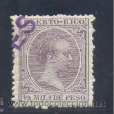 "Sellos: EDIFIL 116M ""MINISTERIO DE ULTRAMAR MUESTRA"". Lote 27899732"